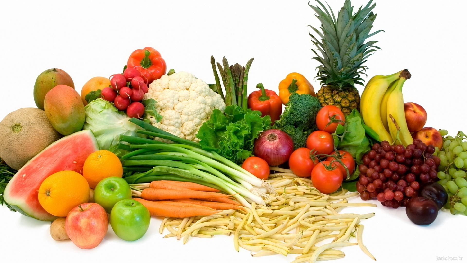 картинки фрукты овощи